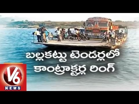 Unofficial tenders on barges (ballakattu) effects governments treasury - Nalgonda