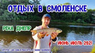 Демо ролик рыбалка и отдых на Днепре и озерах Смоленской области 2021 год Ураган и сильный дождь