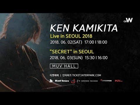 【CM】KEN KAMIKITA LIVE in SEOUL 2018