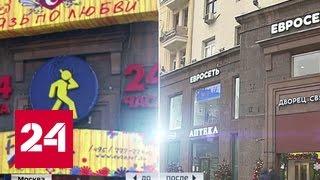 Когда столичный дизайн-код доберется до окраин Москвы