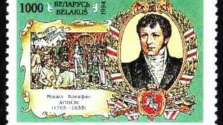 Полонез Огинского  Детский хор  Ogiński Pożegnanie Ojczyzny