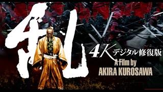 4/1(土)YEBISU GARDEN CINEMAほか順次上映 http://cinemakadokawa.jp/ra...