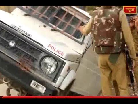 J&K: Terrorists attack PDP MLA's Cavalcade in Kulgam; policeman martyred, two injured