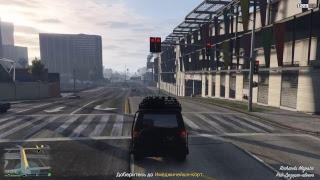 GTA Online Hohol Business