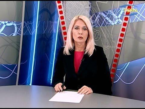 Новости Одессы 04.12.2019