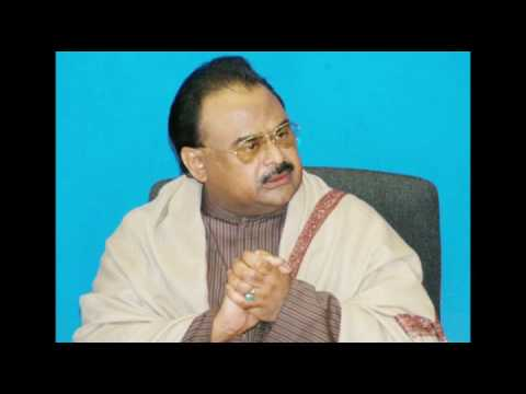 Audio Message of QeT Altaf Hussain (on Panama leaks decision/lawyers) 22 April 2017