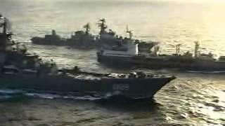 ВОЕННО МОРСКОЙ ФЛОТ  Учения кораблей в море