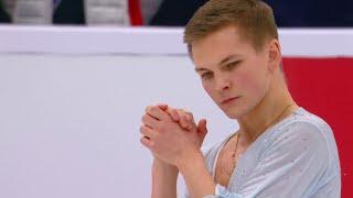 Михаил Коляда Произвольная программа Мужчины Гран при по фигурному катанию 2020 21