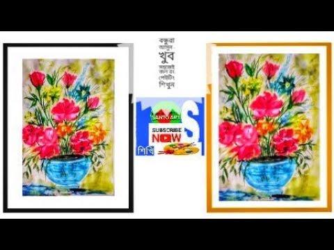 Water colour tutorial  live painting. follows rose. santo art Khulna Bd.