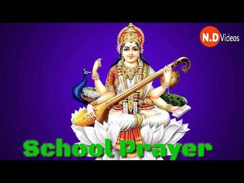 daya kar daan vidya kaschool prayer youtube