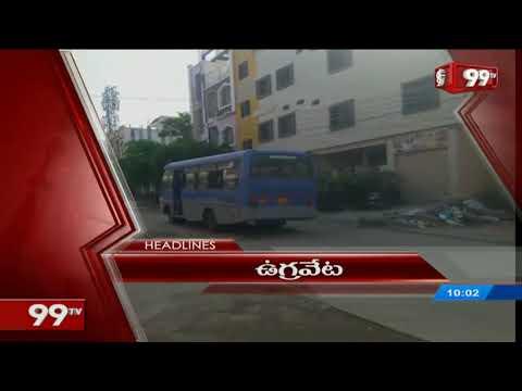 99TV News 10AM Headlines | News Updates | 20-04-2019 | 99TV Telugu