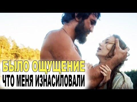 Бабенкова (сцена в бане): было ощущение, что меня изнaсиловали - о съёмках фильма