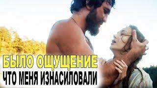 """Бабенкова (сцена в бане): было ощущение, что меня изнaсиловали - о съёмках фильма """"Вольная грамота"""""""