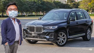 2020 BMW X7 xDrive40i review - from RM826k in Malaysia