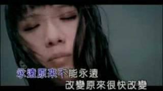 櫻桃幫 再見我的愛(KTV)