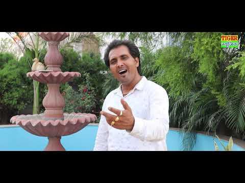 New Rasiya || कैसी बैठी कुआ पे पनिहारी || दिनेश गुर्जर & रामशिव फागना 2019