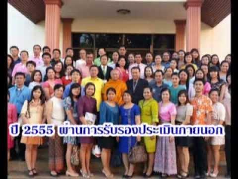 VRT โรงเรียนชำนาญสามัคคีวิทยา 2556