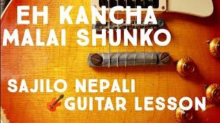 eh kancha malai sunko guitar lesson