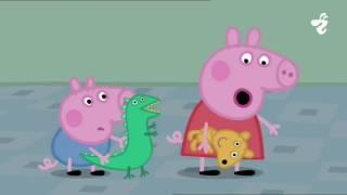 PEPPA PIG.54 min. Cūciņa pepa. (LV) Latviešu valodā