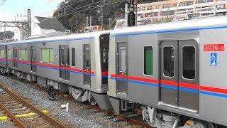 京成3000形(3036)甲種輸送@JR逗子駅到着