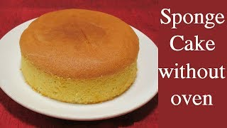This video shows how to prepare basic vanilla sponge cake without oven subscribe our channel for more videos facebook: https://www.facebook.com/indiancook...