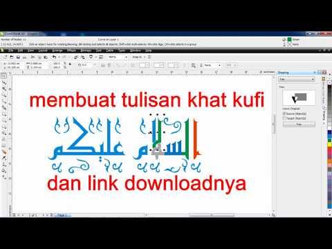 Membuat Tulisan Kaligrafi Arab Khat Kufi Dan Link Download