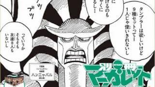 ワンピース2億冊突破キャンペーン 集英社全雑誌広告まとめ thumbnail