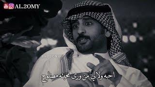 سعد علوش _ سلامي على اللي شوف وجهه يرد الروح