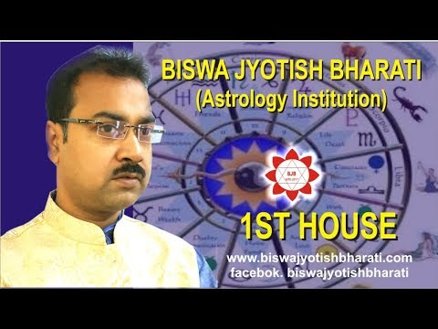astrologer meaning in bengali