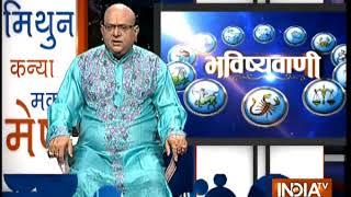 Bhavishyavani   July 23, 2018 ( Full )