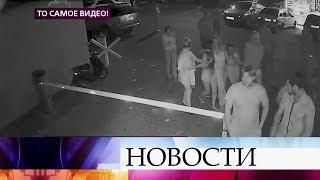 В ток-шоу «На самом деле» - продолжение расследования убийства на безлюдном черноморском пляже.
