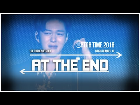 10. BTOB TIME This is US - At The End - Changsub Solo Live Stage
