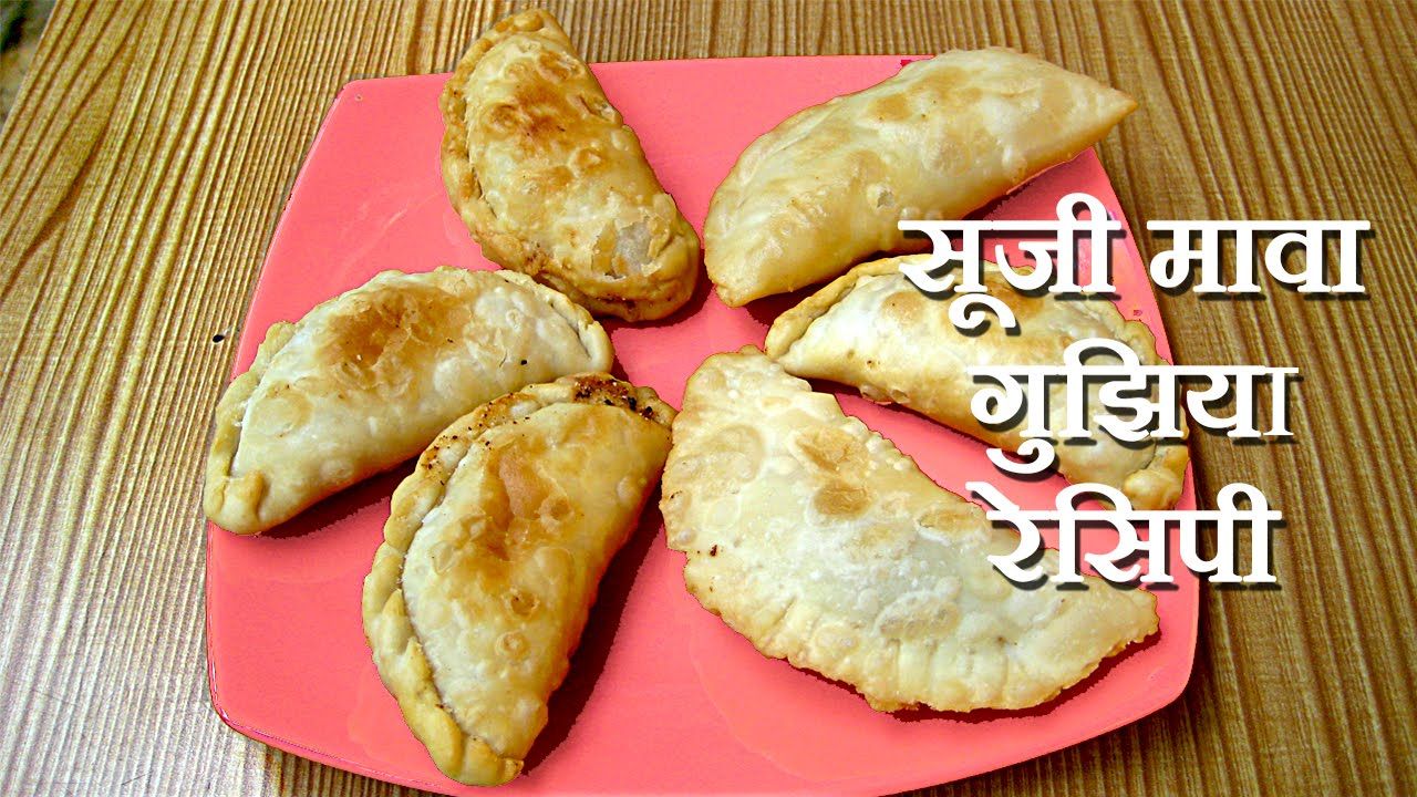 Gujiya recipe in hindi by sonia goyal gujiya recipe in hindi by sonia goyal jaipurthepinkcity youtube forumfinder Choice Image