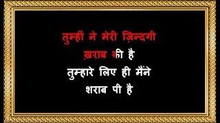 Tumhi Ne Meri Zindagi Kharab Ki Hai - Karaoke - Naseeb - Babul Supriyo