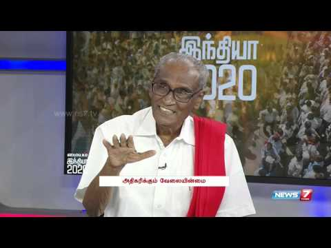D. Pandian talks about 'Youth employment crisis' in India 1/5  | Maiyam | News7 Tamil