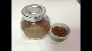 അറബിക് മസാല പൊടി / arabic masala  powder - for  chicken shawaya, Al faham chicken etc...