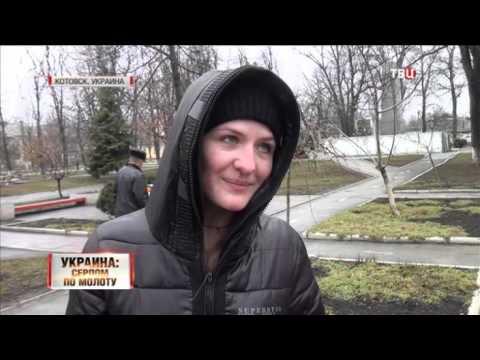 Украина: серпом по молоту. Линия защиты