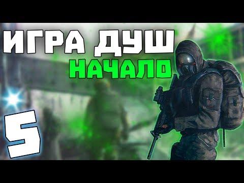 Энциклопедия по STALKER Новости из Зоны