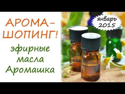 Эфирное масло тимьяна (чабреца): свойства и применение