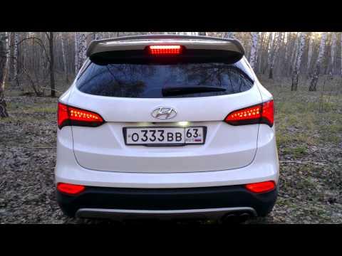 LED фонари Hyundai SANTA FE DM
