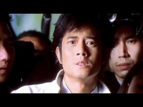 Para Para Sakura (2001) Trailer 2 (Cecilia Cheung, Aaron Kwok) (No dialog)
