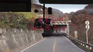 六本木心中(Taka & Aya)2016.11.23