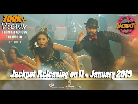 Jackpot 2019   Official Trailer   Releasing on 11th January 2019   Oriental Films