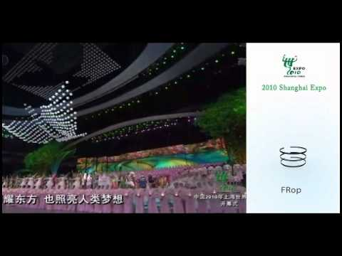 LED screens by Glux -- The most innovative LED screen at the Shanghai Expo 2010