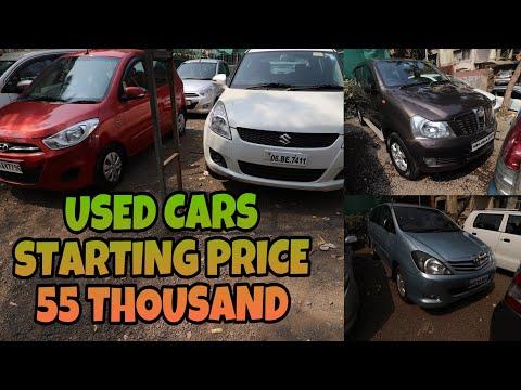 Used Cars Starting Price 55 Thousand| Maruti | Mahindra | Toyota | Hyundai | Honda | Fahad Munshi |