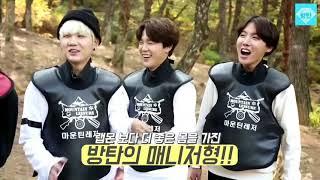 Run BTS EP. 7 Survivor