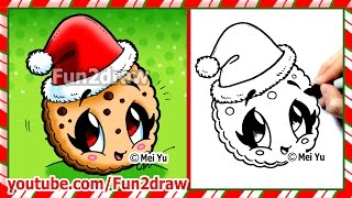 How to Draw A Cookie - Cute and Easy Fun2draw