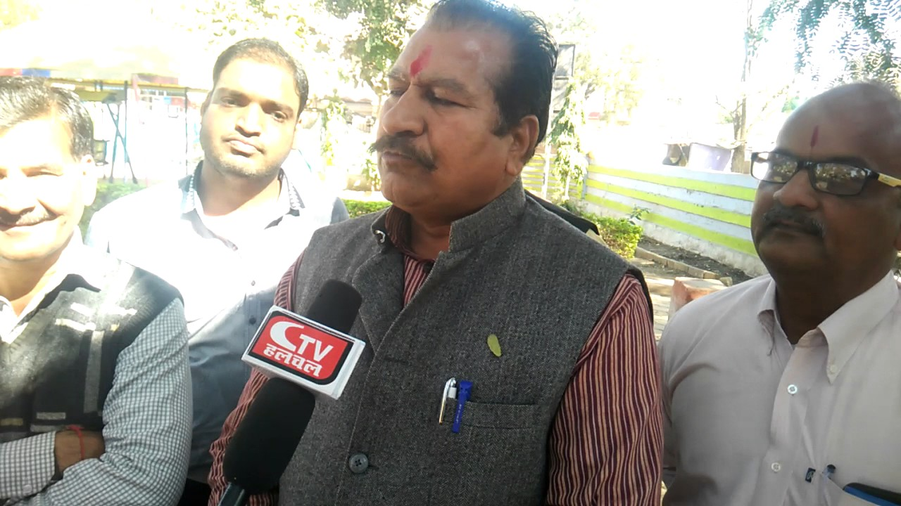 Image result for MLA dilip singh parihar