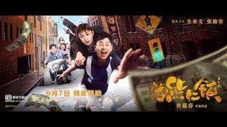 Phim Hài Trung Quốc Mối Tình Vui Nhộn Vietsbu 2019
