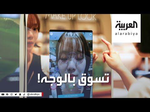 التسوُّق بلا لمس في محال سيول.. كيف ذلك؟  - نشر قبل 2 ساعة